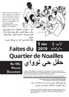 Affiche du 5 mai : Faites du quartier de Noailles